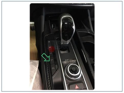 Kufatec sound booster Maserati Levante